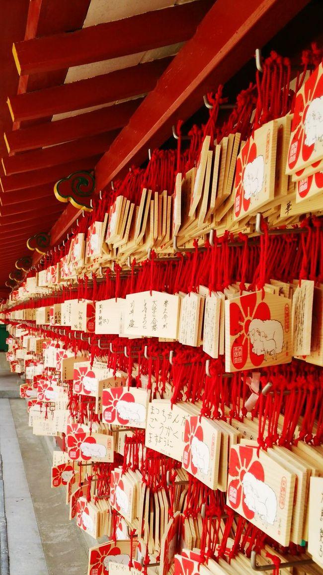 Make A Wish ! Japan Red