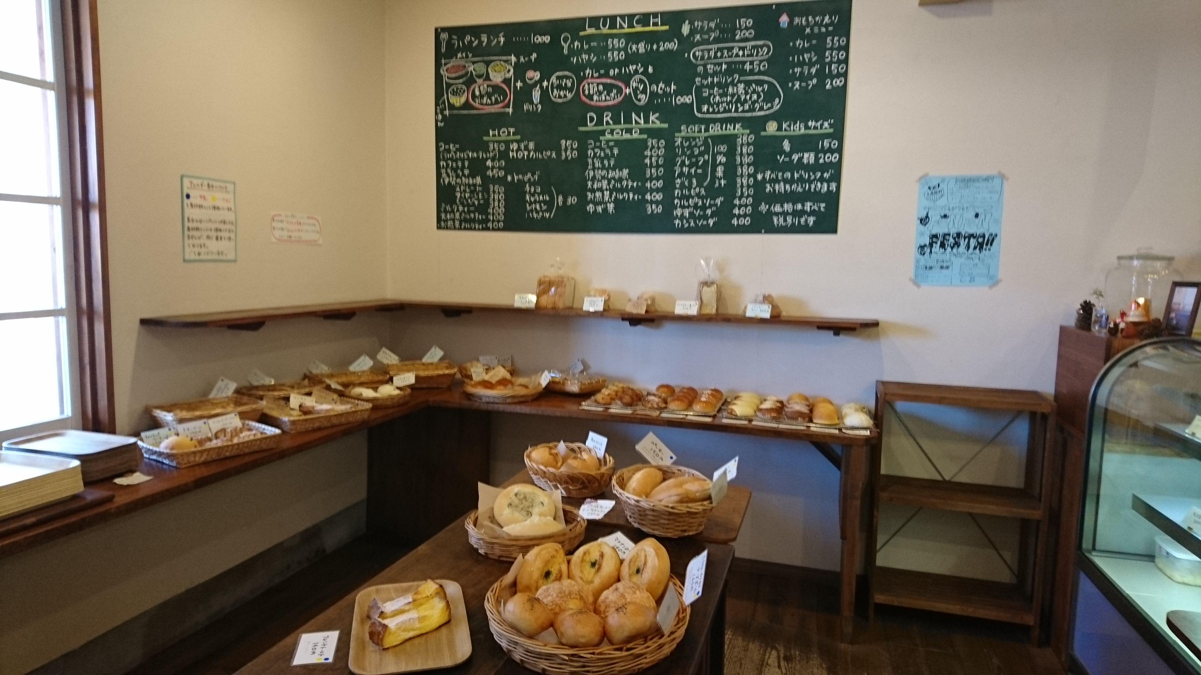 bakery, cafe, indoors, food and drink, no people, food and drink industry, blackboard, cakestand, text, food, occupation, day