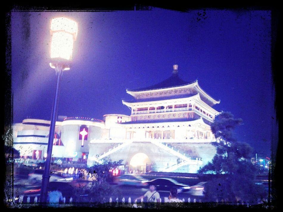 xi'an,china