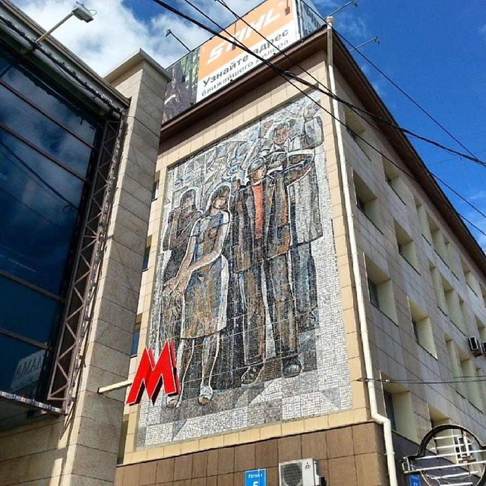 2014 -05-19, Новосибирск , красныйпроспект . мозаика советских времен. Она великолепна!/ Novosibirsk. House of Trade Union. Mosaic. It's a great!