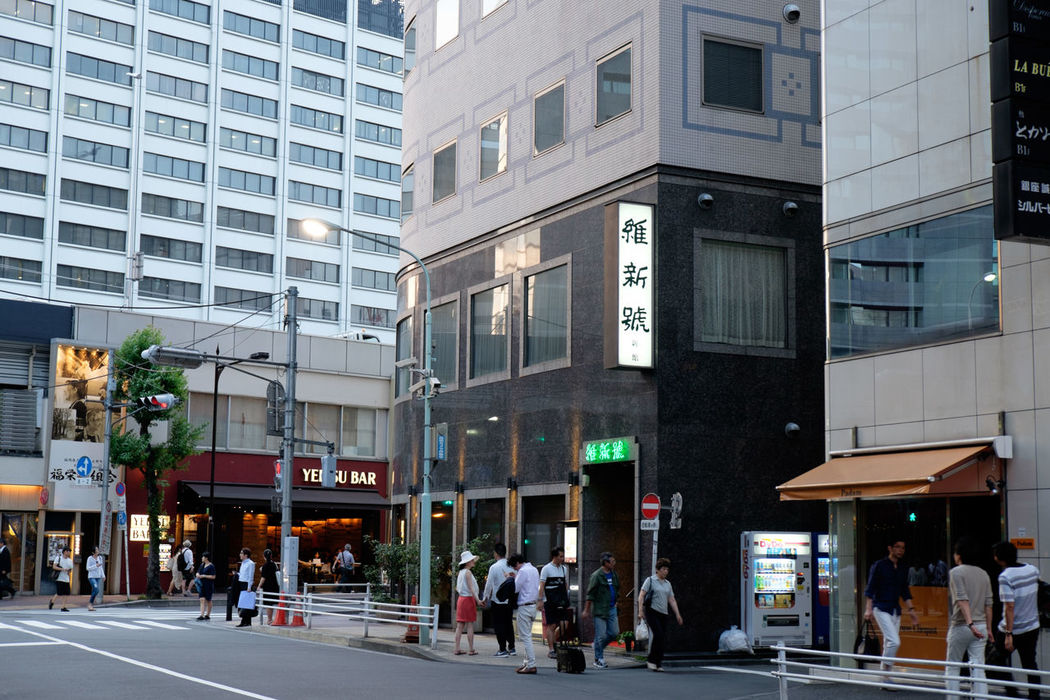 Fujifilm Fujifilm X-E2 Fujifilm_xseries Japan Japan Photography Street Streetphotography Tokyo Tokyo,Japan XF18-55mm 新橋 日本 東京