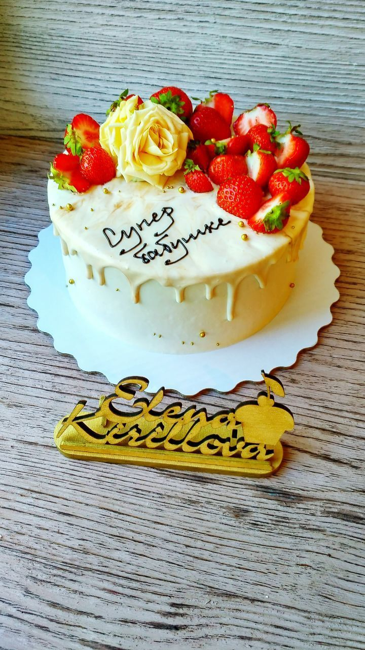 text, western script, communication, table, food and drink, food, wood - material, sweet food, no people, indoors, cake, freshness, dessert, close-up, day, ready-to-eat