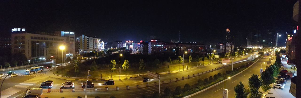 View from hotel Byland Star Yiwu