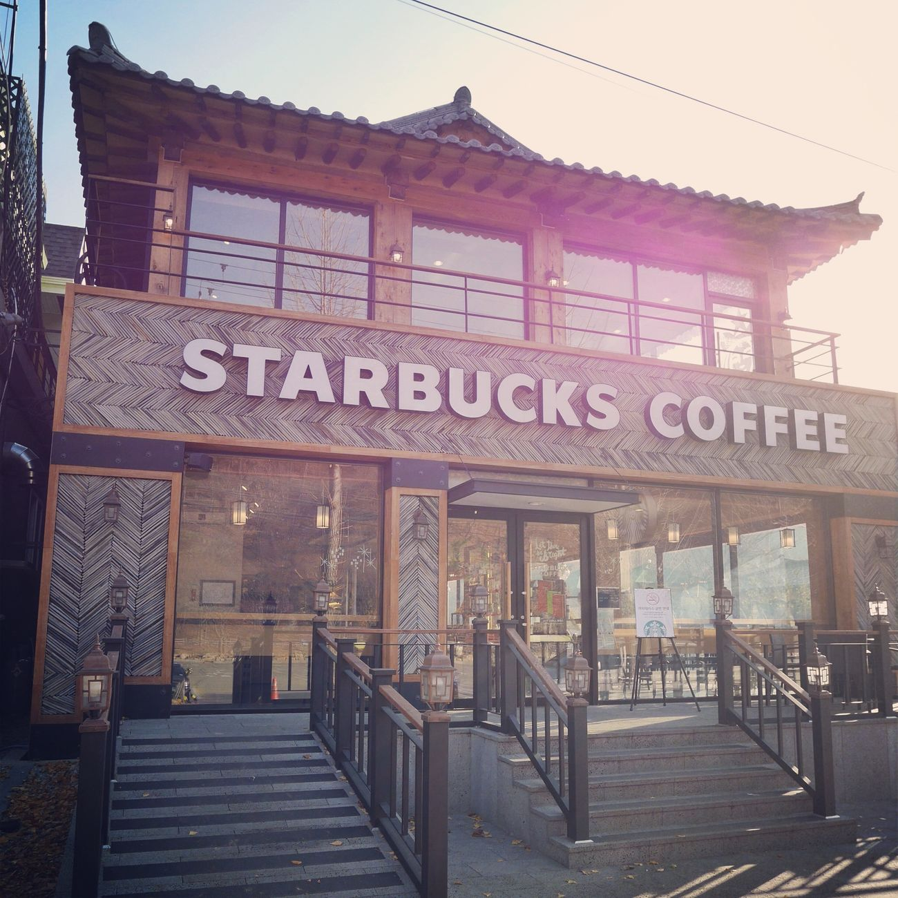 스타벅스 문경새재점 Starbucks