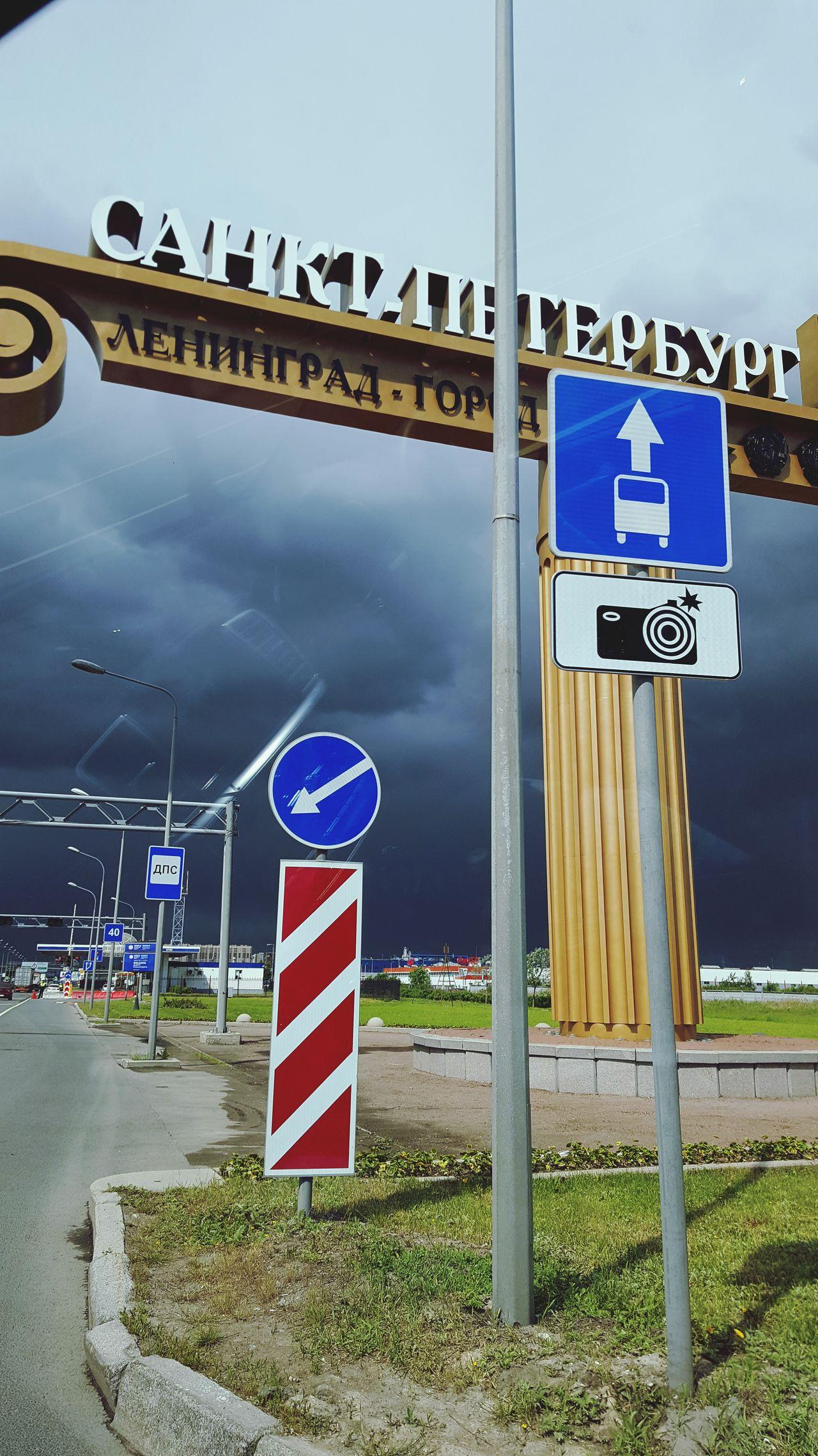 Saint Petersburg Rain Rain In The City No Sunrise, Cloudy No Sun Санкт-Петербург облачно