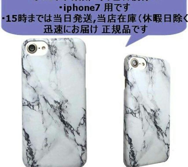 Paper No People Horizontal Crumpled Paper セレクトショップレトワールボーテ ファッション アイフォンケース Iphone7
