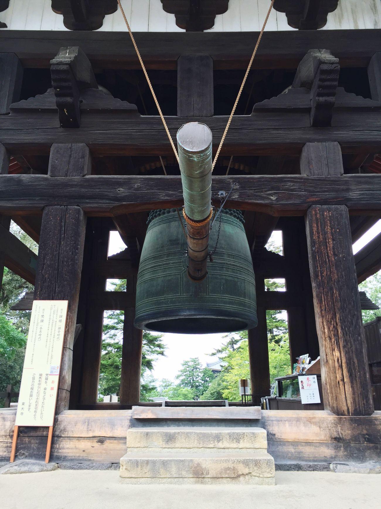 東大寺 奈良 Nara Japanese Temple Temple - Building Temples Nara,Japan Nara Temple Temple Architecture Nara Park Nara Japan Nara-shi
