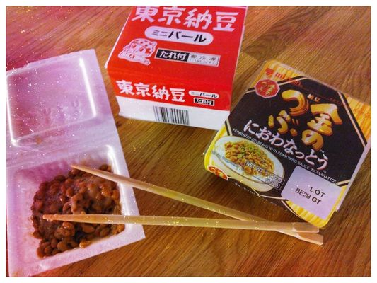 Natto heaven by Kharis O'Connell