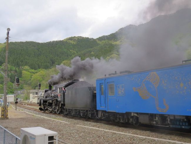Japan Iwate Kamaisi 釜石 Travel Destinations Travel Photography Streetphotography Steam Locomotive