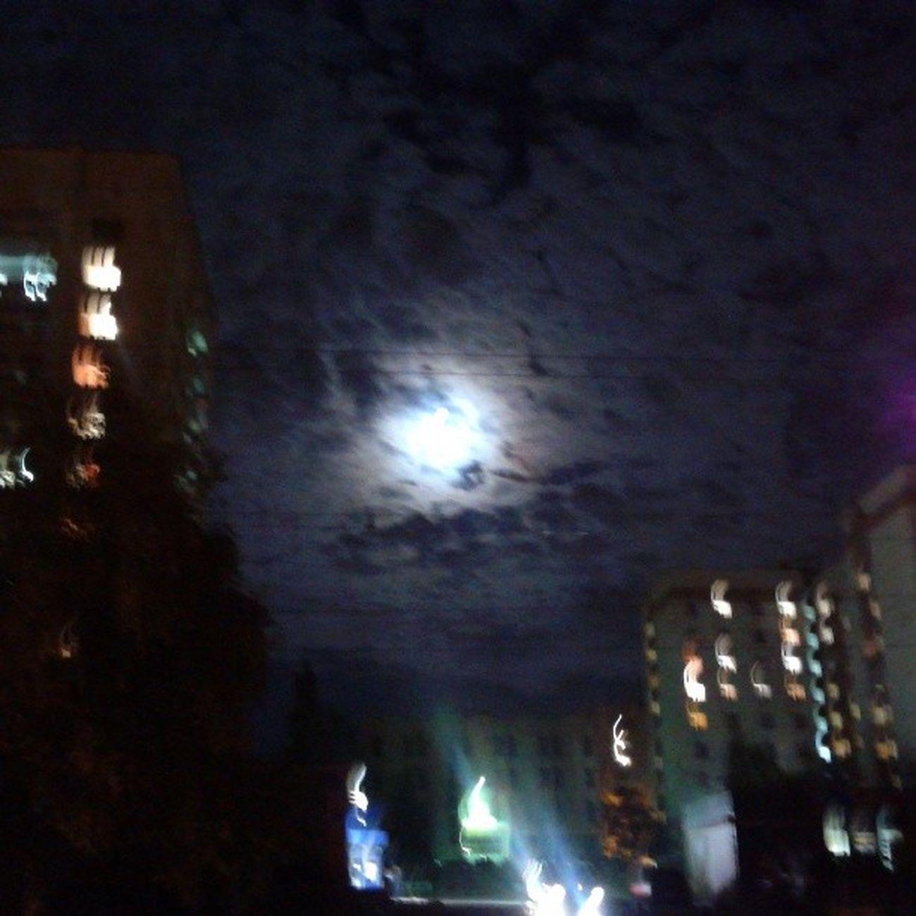 Уфа полнолуние Ночь вчера магия