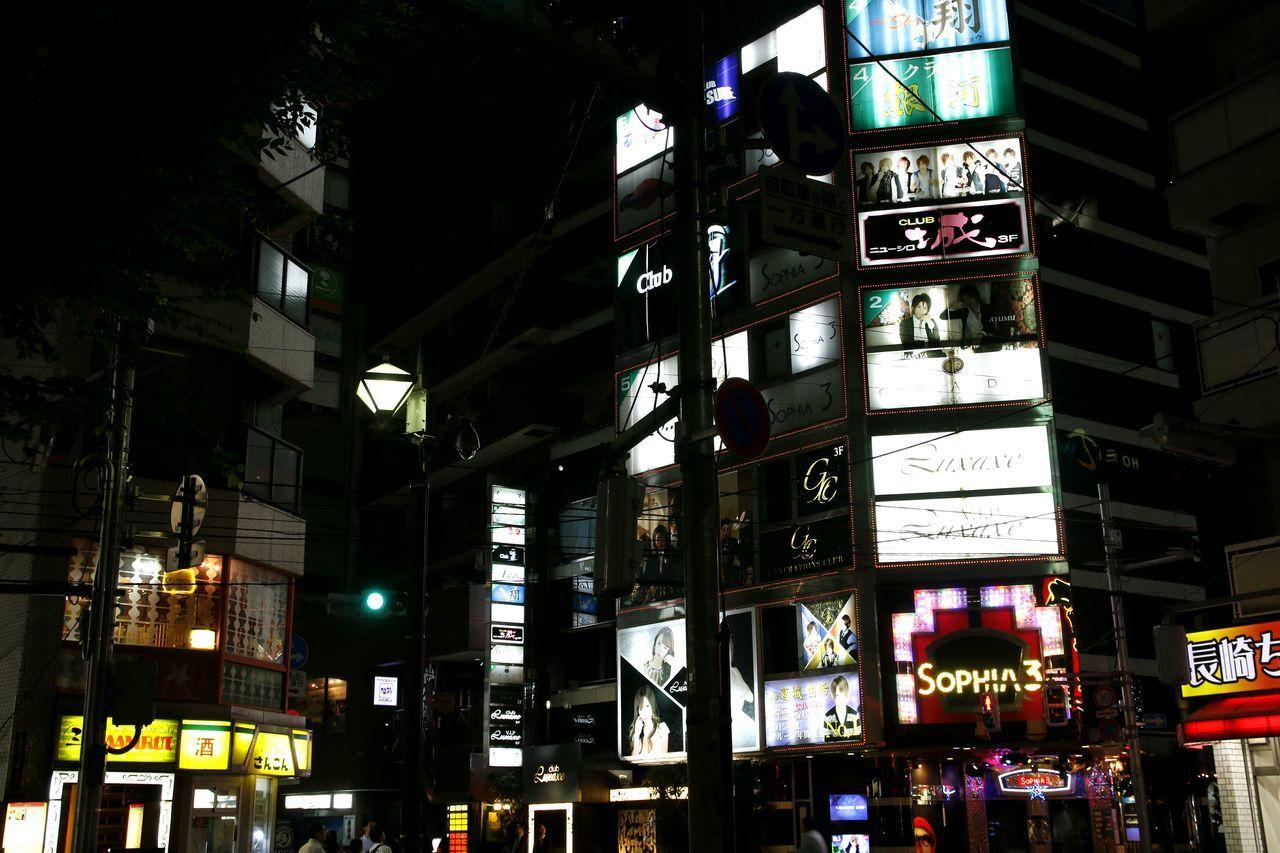 Night City Life Illuminated Neon Lights Street Tokyo, Japan Shinjuku_tokyo Shinjuku City Shinjuku,tokyo Shinjukuku Shinjuku Japan Photography Tokyo Photography Nippon Tokyo Japan Japan Photos Skyscaper Skyscrapers Tokyo Japan Nippon Photography Skyscraper Japon Tokyo,Japan City