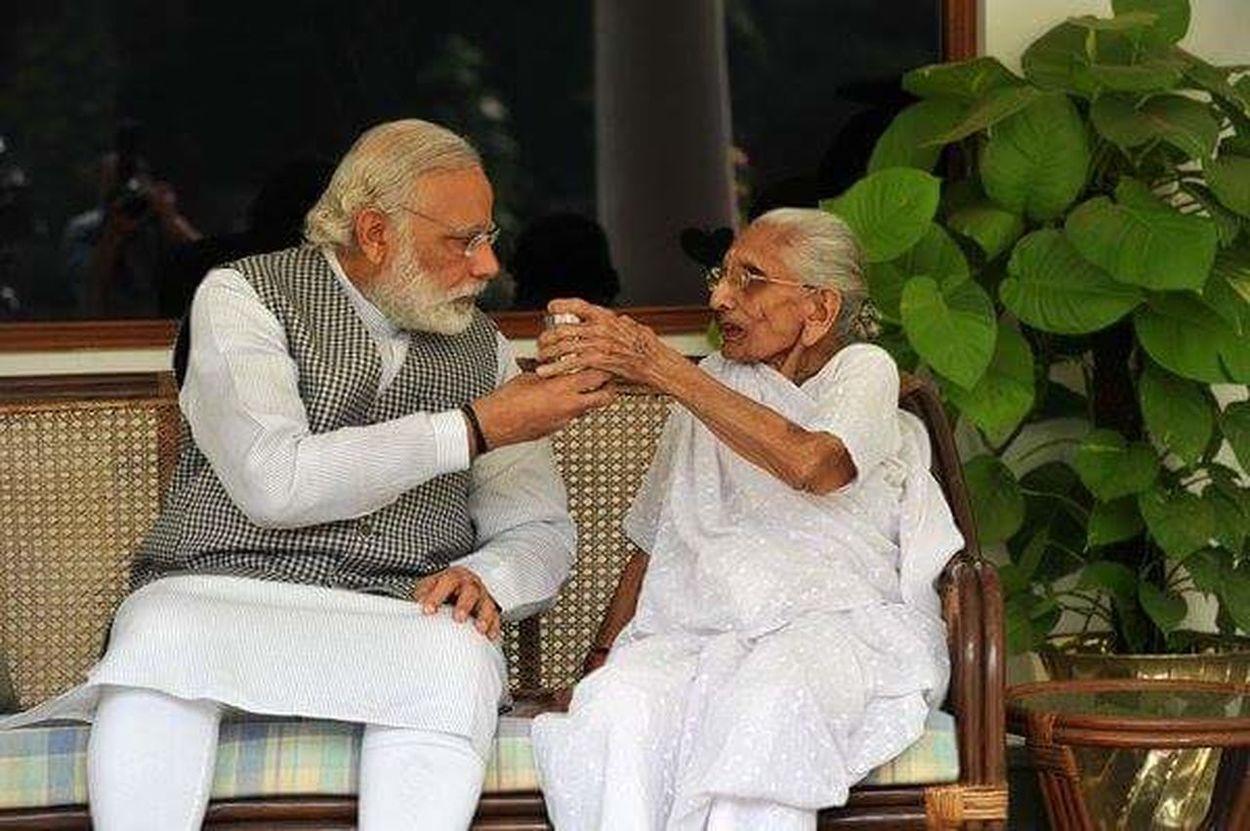 Mothersday Lovemother IloveYouMomma NarendraModi Indianprimeminister Emeyebestshot Together Forever <3 Emeye Galary