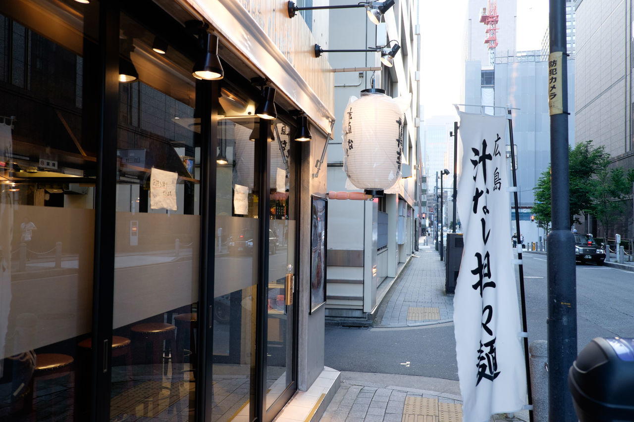 新橋 Shimbashi Fujifilm Fujifilm X-E2 Fujifilm_xseries Japan Japan Photography Shimbashi Street Streetphotography Tokyo XF18-55mm 内幸町 新橋 東京