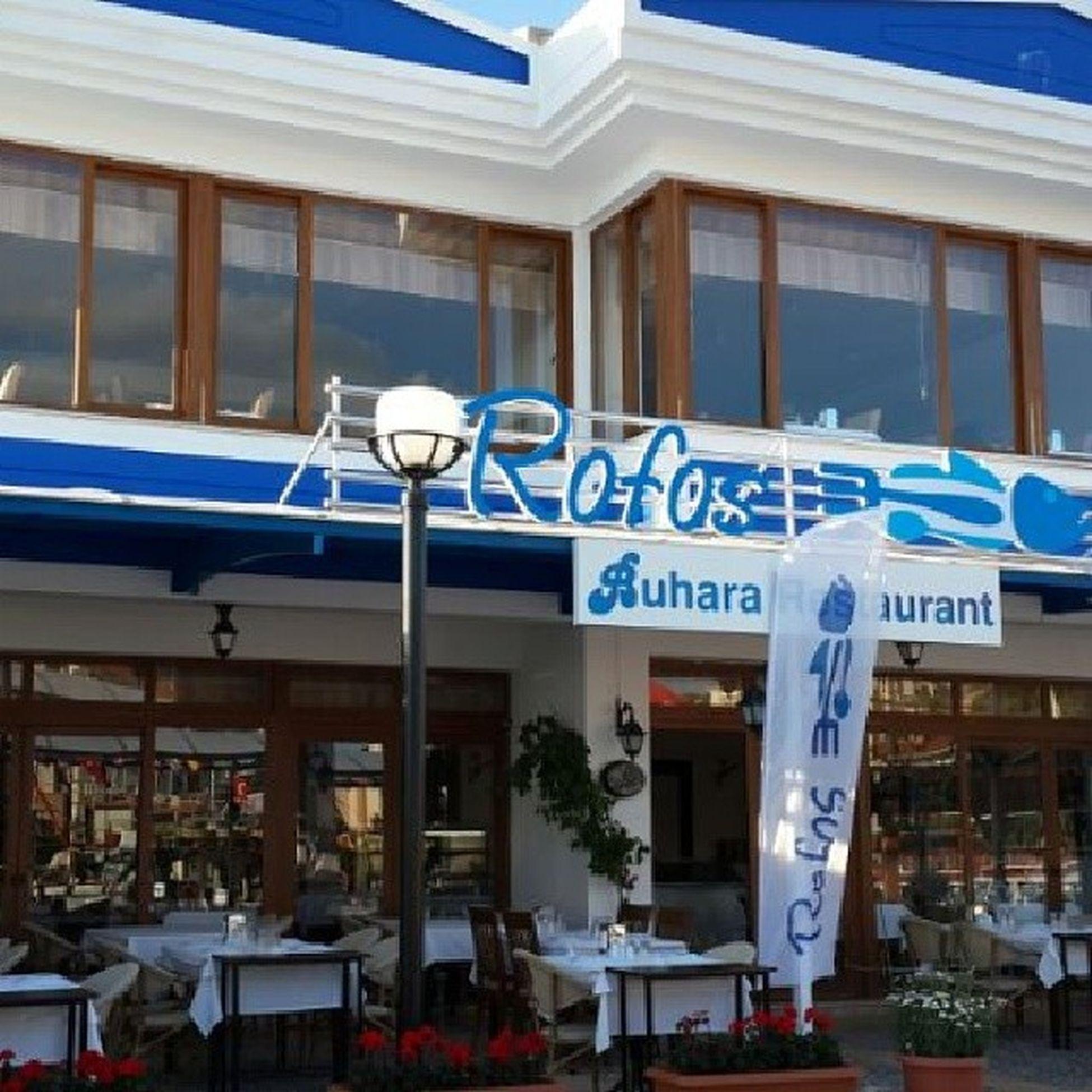 Izmir Cesmede Tek Adres @rofosrestaurant