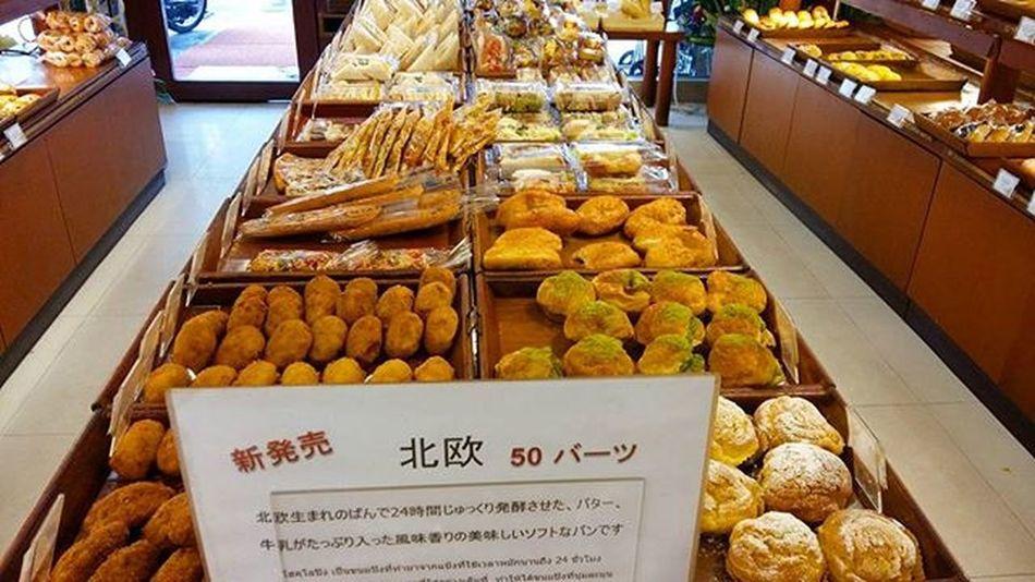in heaven Bekery Deserts Magamura Japanfood Jspanstyle