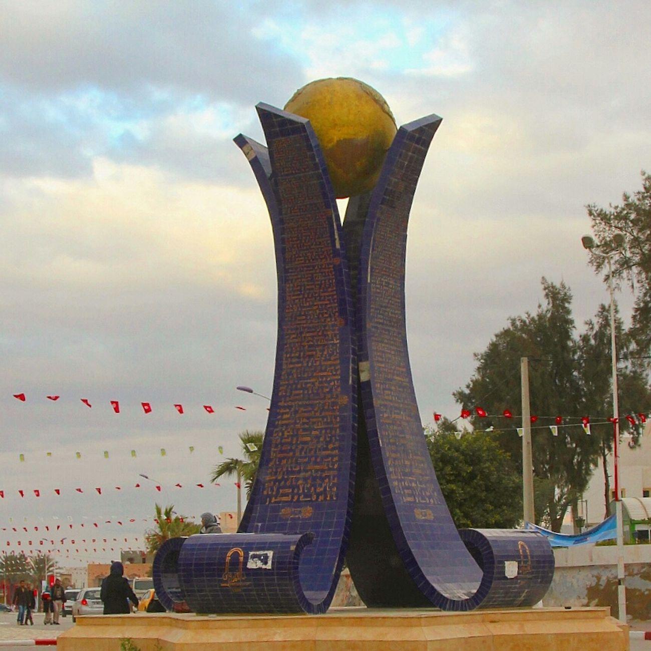 Kairaouan Tunisia القيروان تونس