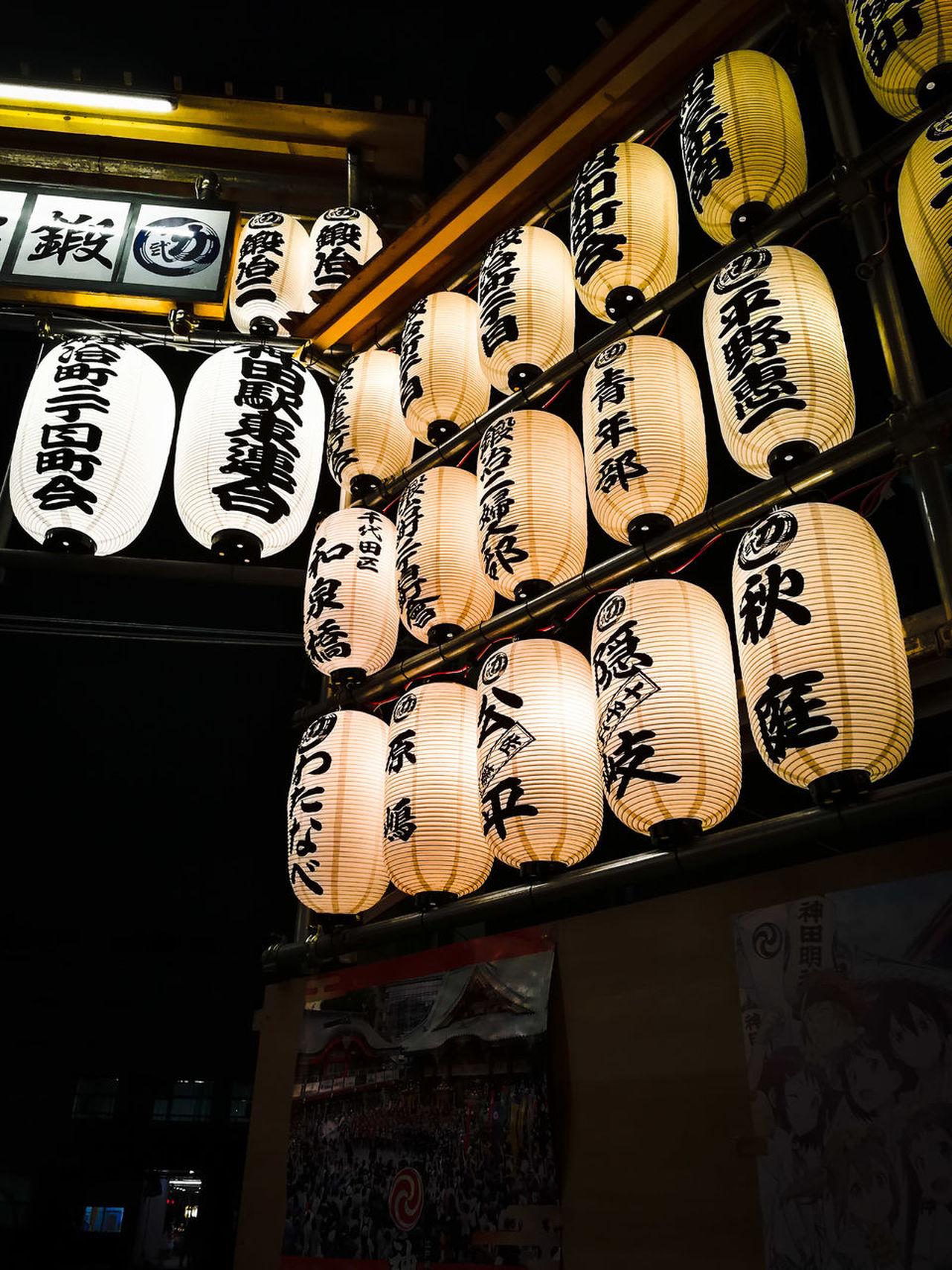 Festival Japanese Culture Paper Lanterns G8 Lumix