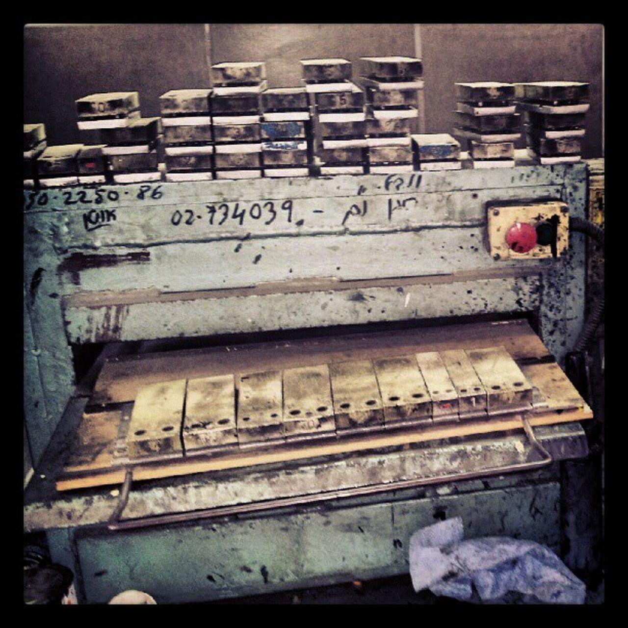 Plate num printer..