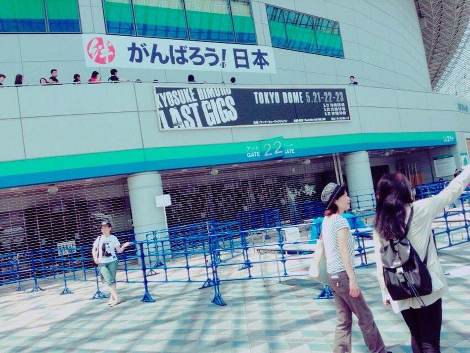 そういえば23日東京ドーム行ってきた。笑笑 氷室京介 LASTGIGS Tokyodome
