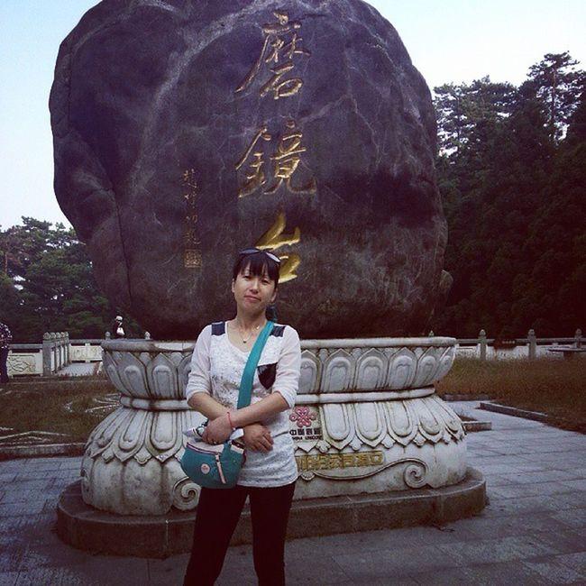 磨镜台 南岳衡山 Hengyang 😙老妈😌