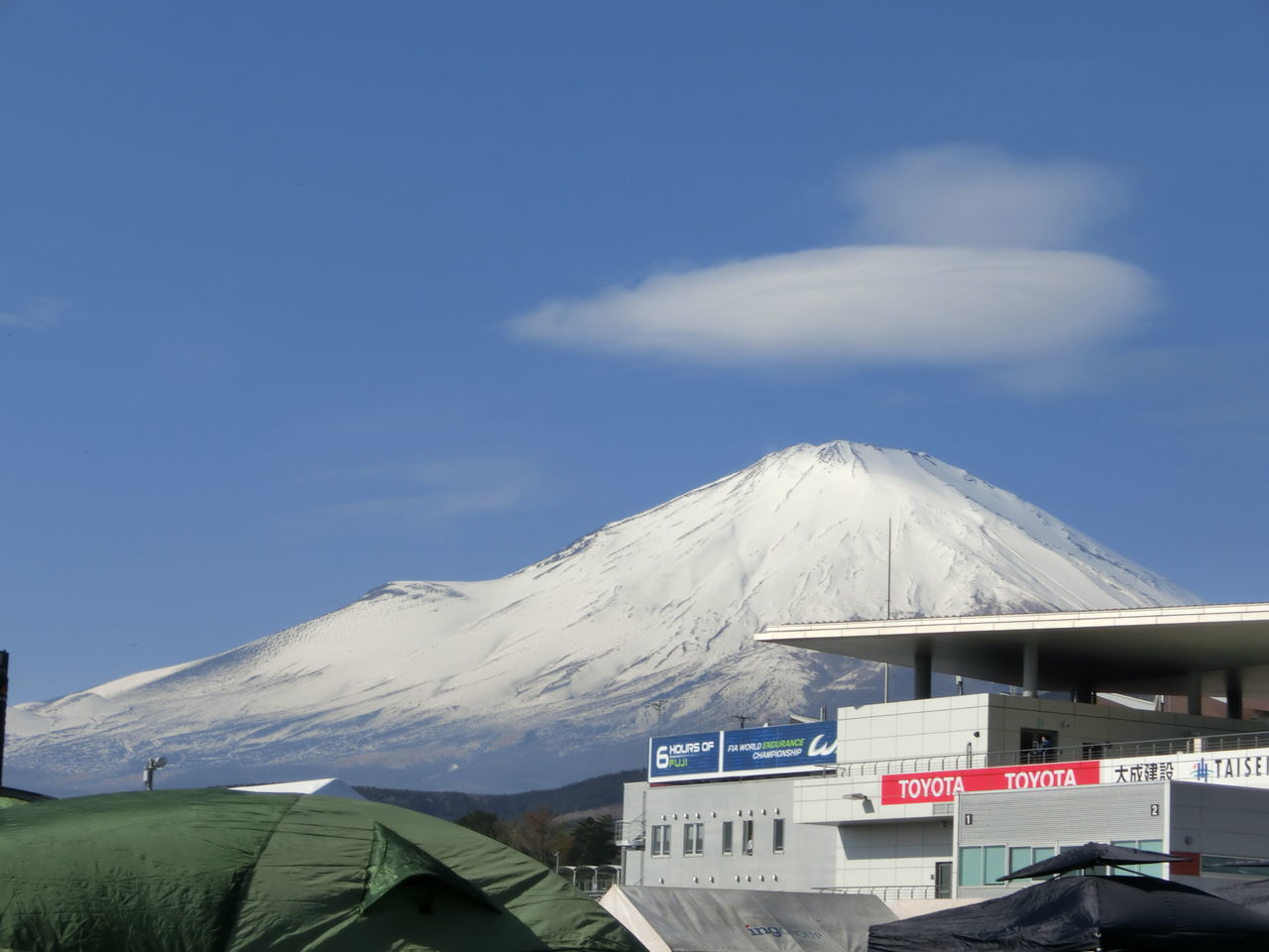 Fujisan Mt.Fuji Whitefuji かさ雲 傘雲 富士 富士山