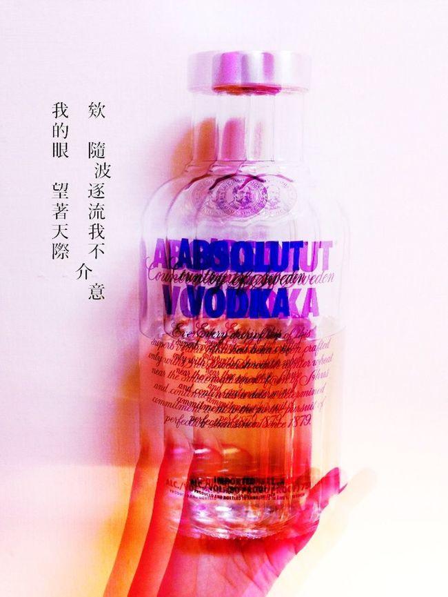 假如我透露了太多心事,愚蠢地 顯著了太多瑕疵。 Taking Photos Desing Color Portrait Vodka Vodka Maybe.. Vague 法蘭黛