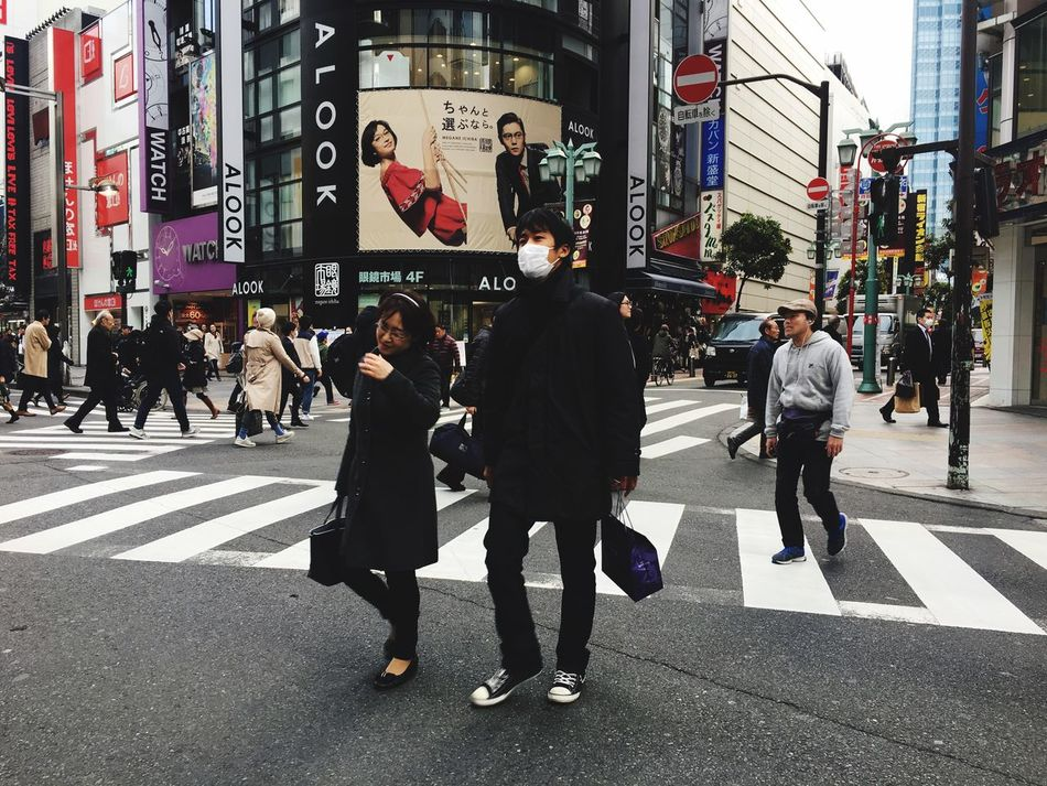 Street ... one City Street Walkingg Japan EyeEm Diversity
