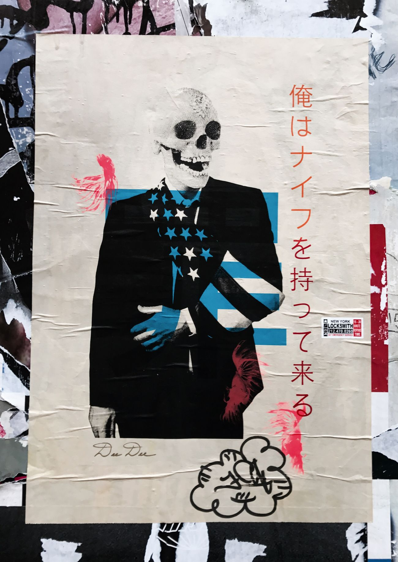 #deedee #street #art #soho #manhattan #nyc #winter2017 #timyoungstudionyc #timyoungiphoneography