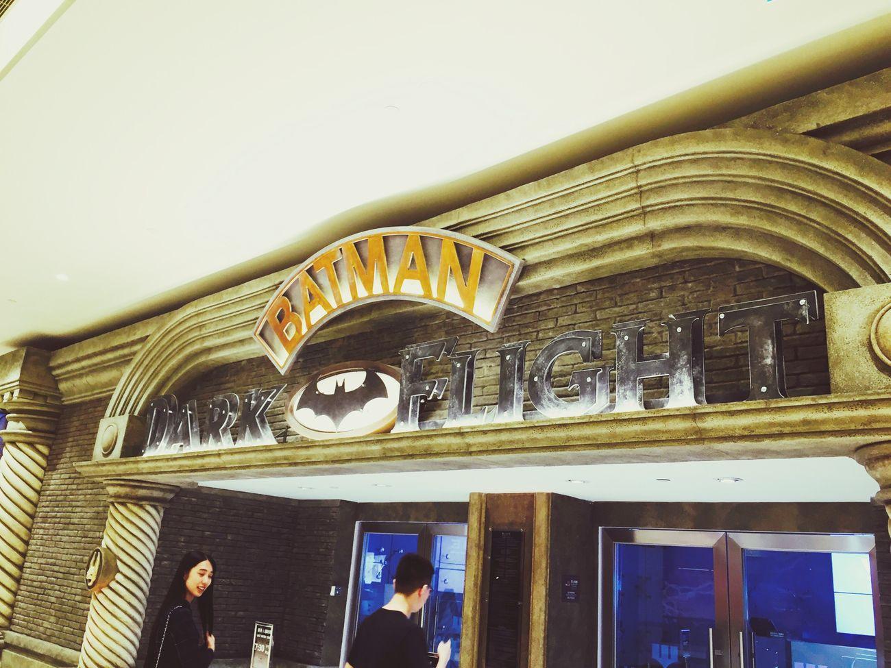 Batman Dark Flight!!! Batman Batmandarkflight