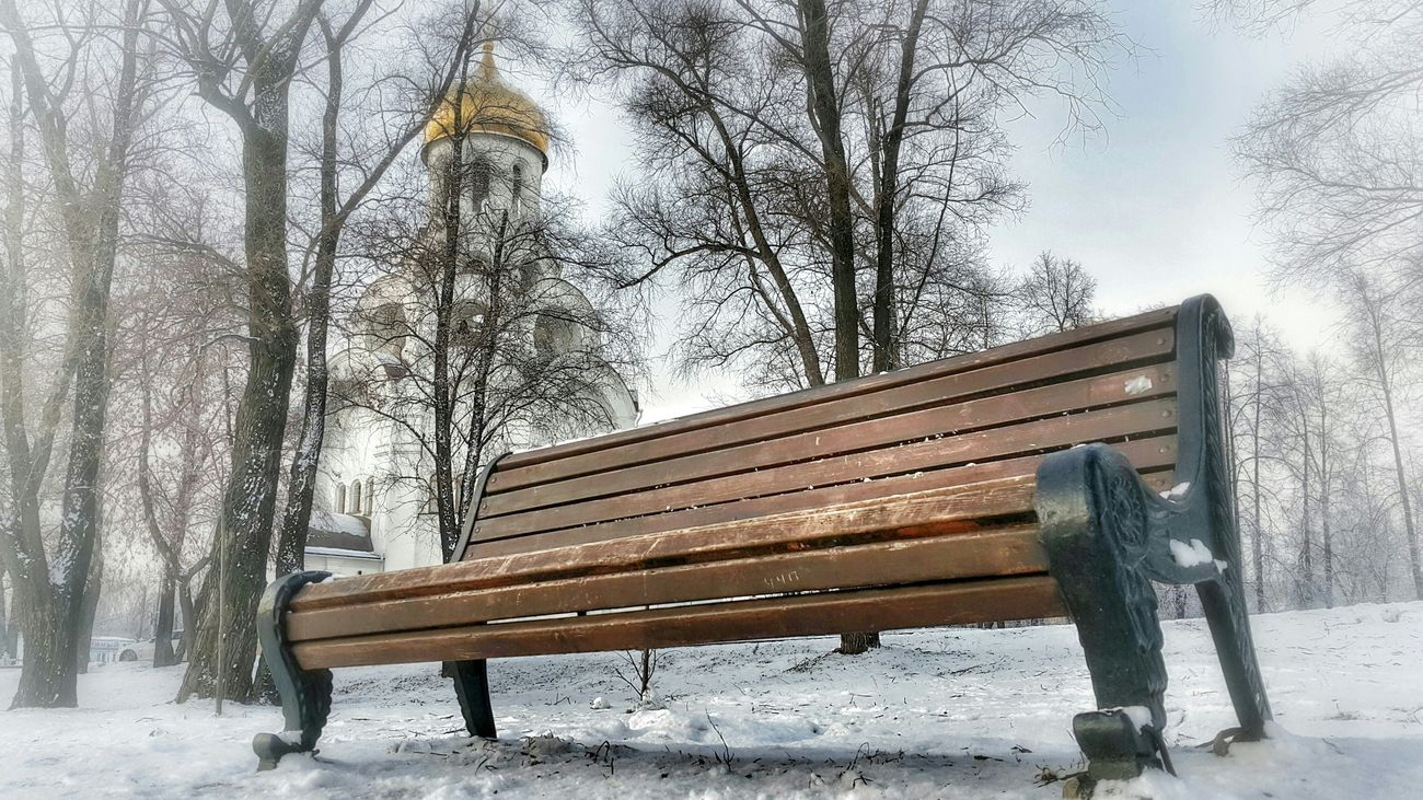 Russia, Moscow, TerraTravelClubRussia, Winter Deepfreeze Bench Church Talking Pictures The EyeEm Facebook Cover Challenge