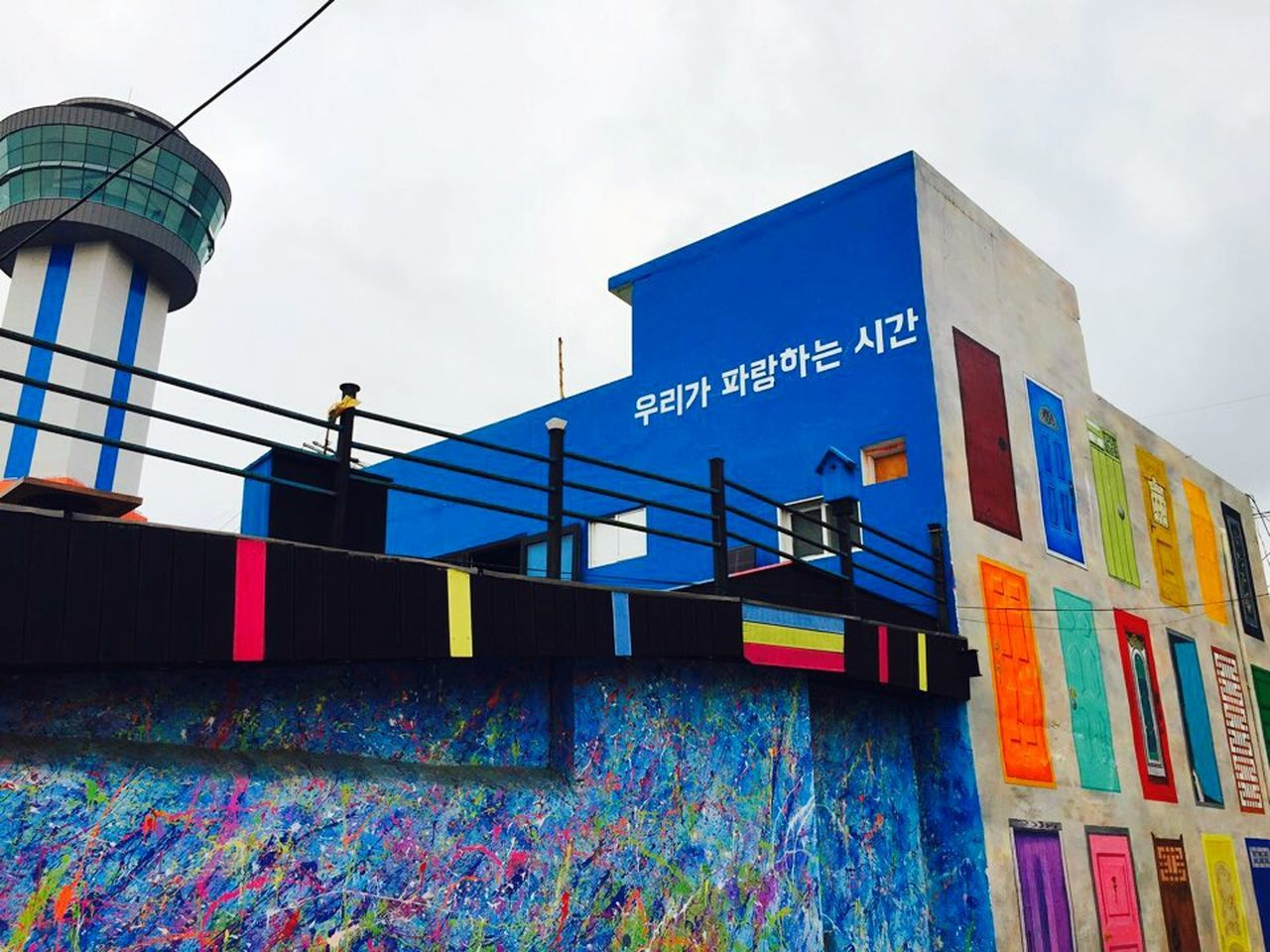 우리가 파랑하는 시간 Korea Korea Photos Donghae Donghae, Gangwon Day Of The City Blue Mobile Photography Picture Door Art Photography From My Point Of View View HANGUL Eye Em Best Shots