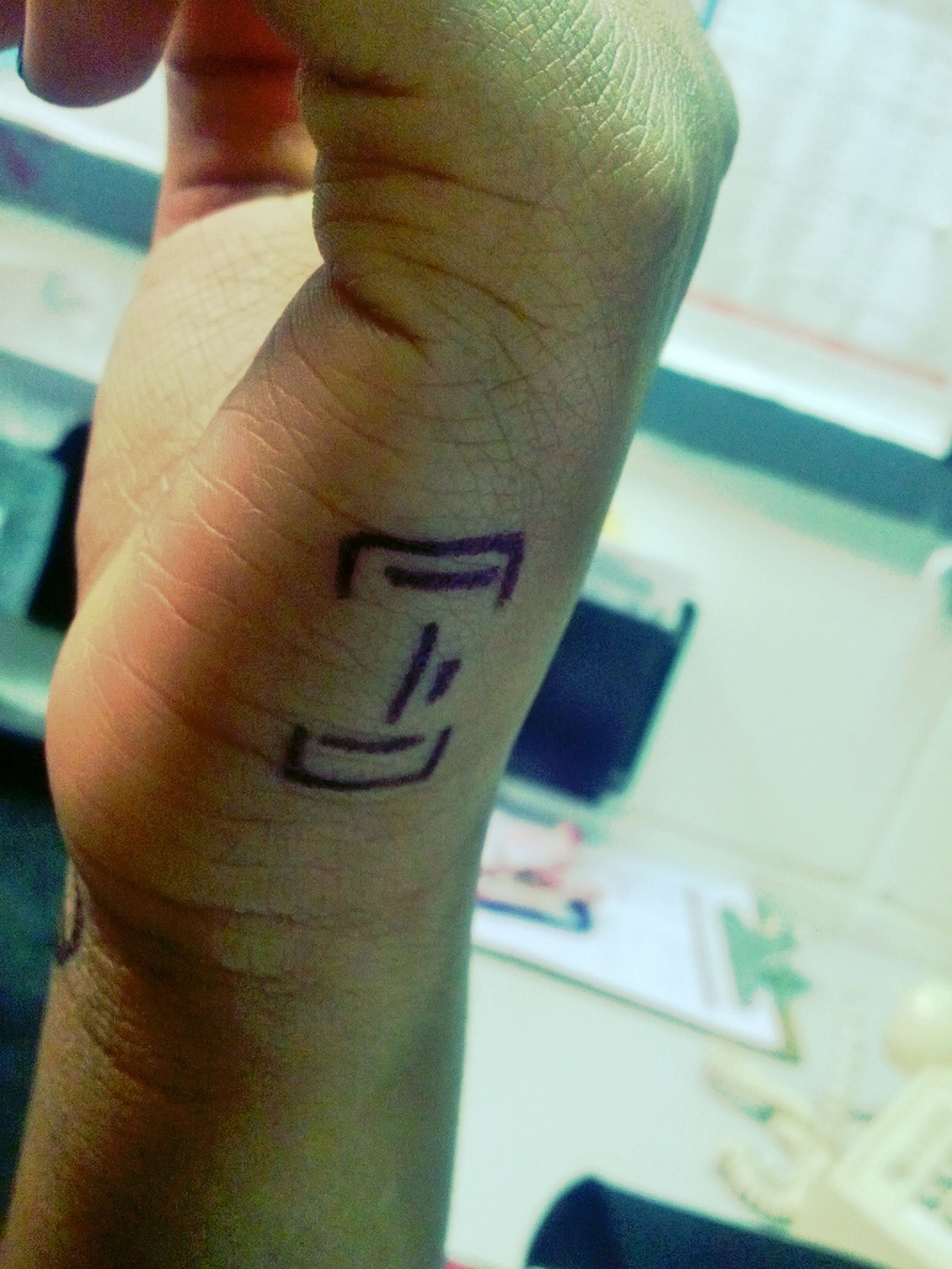 Dream Ink