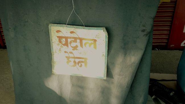 Scarcity of petrol in nepal .