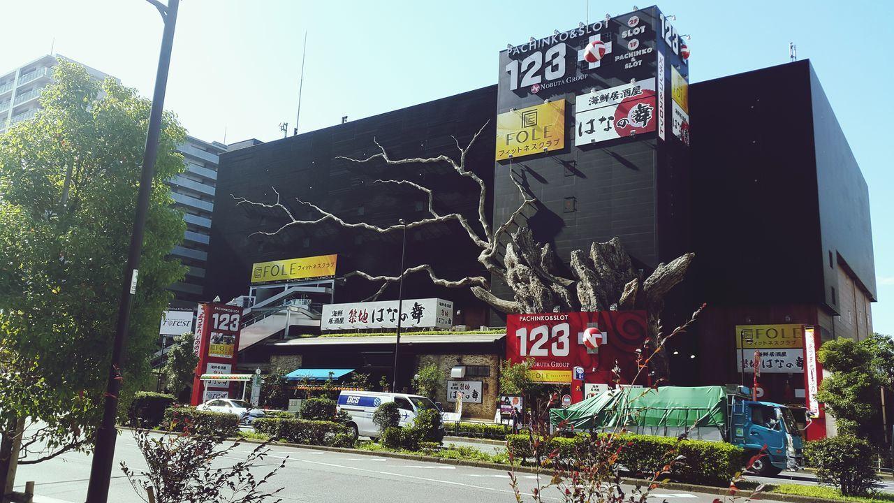 Standing out Tokyo Bay Tokyo Japan Architecture Urban Urban Nature Casino Travel
