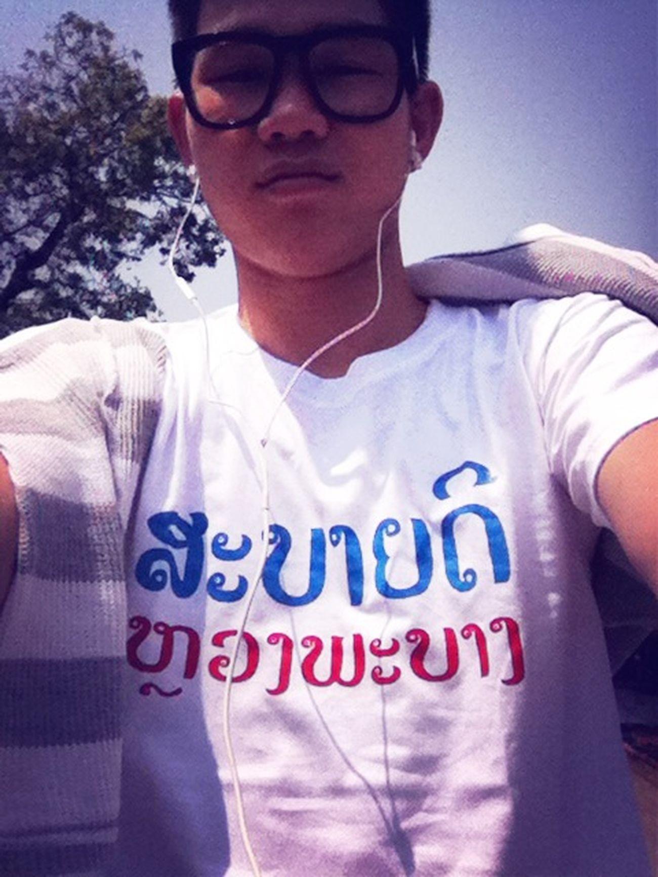Pi Mai Lao 2012