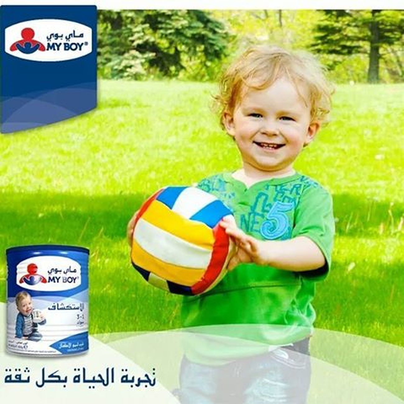 ماي_بوي اطفال Kids My_boy Infant Milk Smile Children