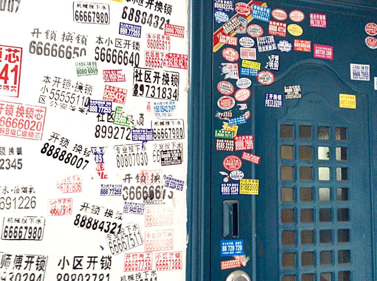 Advertisements all over the wall Advertisement Advertising Ads Wall All Over The Wall Door Apartment Building Stairway Interior Style Travel Qingdao China China Decoration Colour Of Life Culture