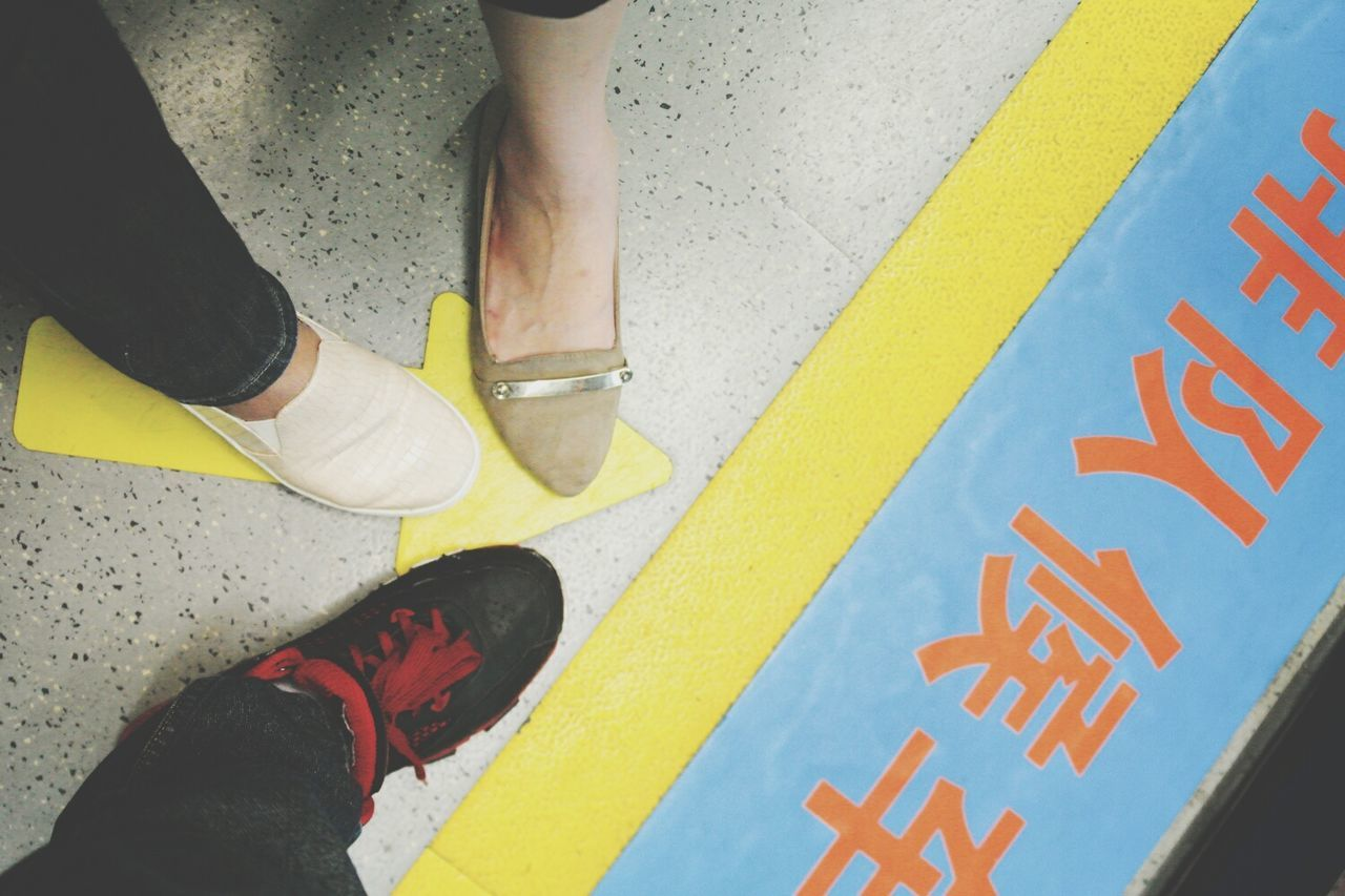Family Shoe People Standing Shoes Art Photo Art Lines Commute Mrt Mrt Station City Close-up Street Photography Streetphotography