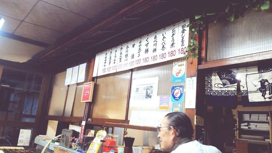 Nostalgic  Tokyo,Japan Wagashi Japanese Food Japanese Style
