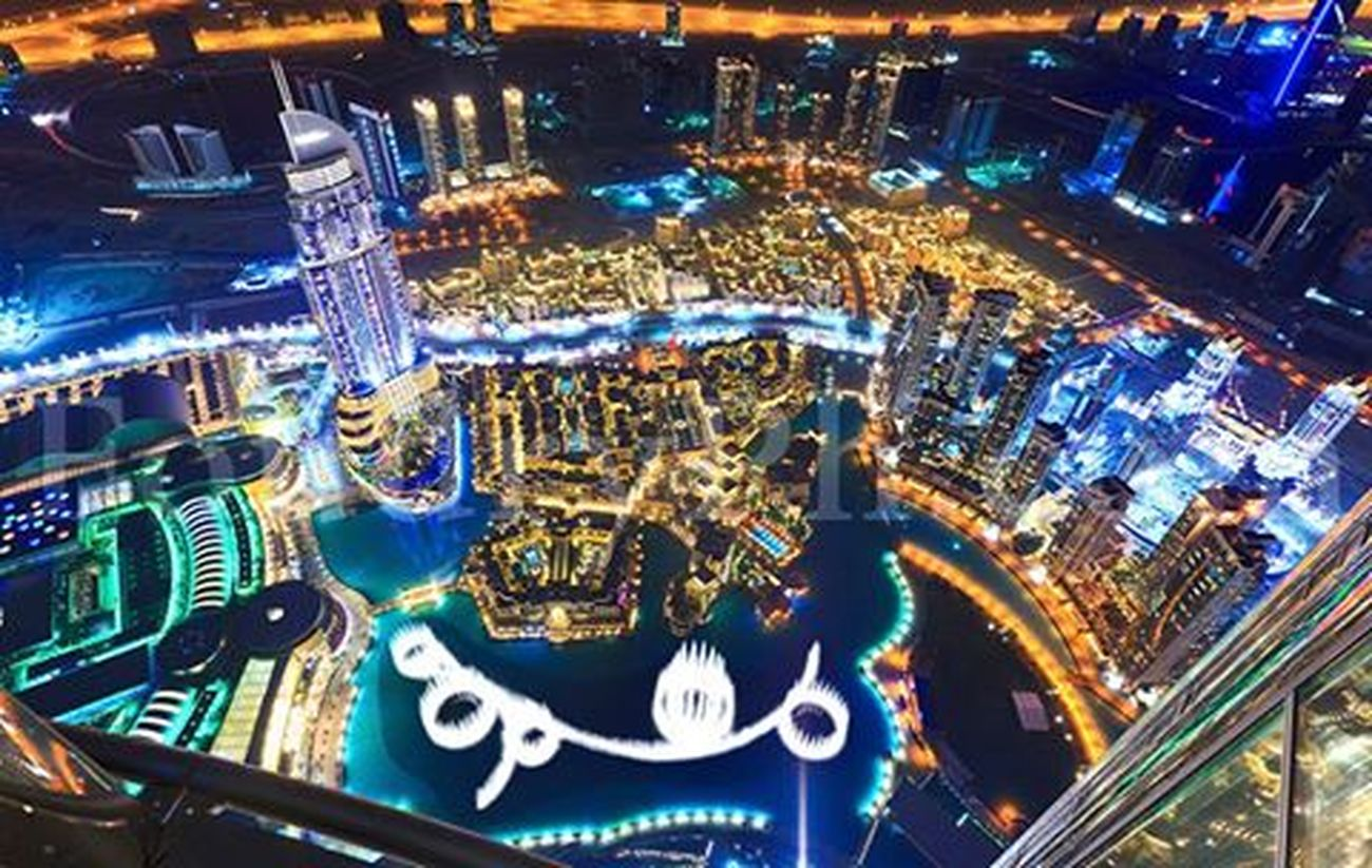 Enjoying The View. Here They Do Everything Fantasy. Celebrating National Day at Burj Khalifa Dubai Fountain, Picture Is Taken From 120 Floor Burj Khalifa Dubai-UAE, . Awesome Architecture everyone should Visit this place