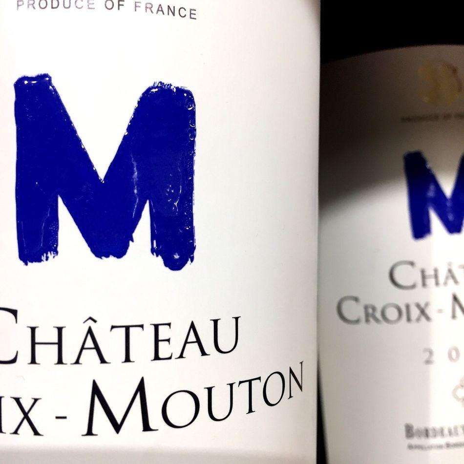 もちろんM Wine Label Fetish Minimalism Masochist M