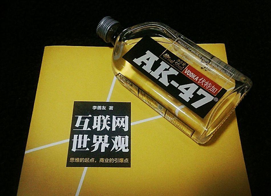 Yellow Graphic Design Glass Bottle Alcohol Bottles AK 47 Vodka Book Nightlife Matching