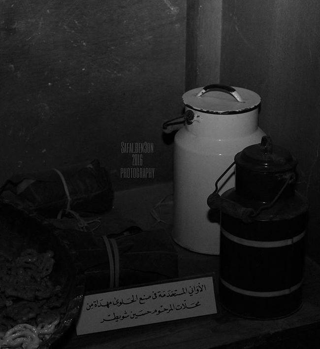 10/5/2016 Inbahrain See_bahrain Tourism_bahrain In_bahrain Inbahrainnow Oldisgold Bahrain_national_museum Waycoolshots Ig_neverstopexploring Ig_week Ig_museum Instagram حلوى بائع الحلوى شويطر  Black_white Black