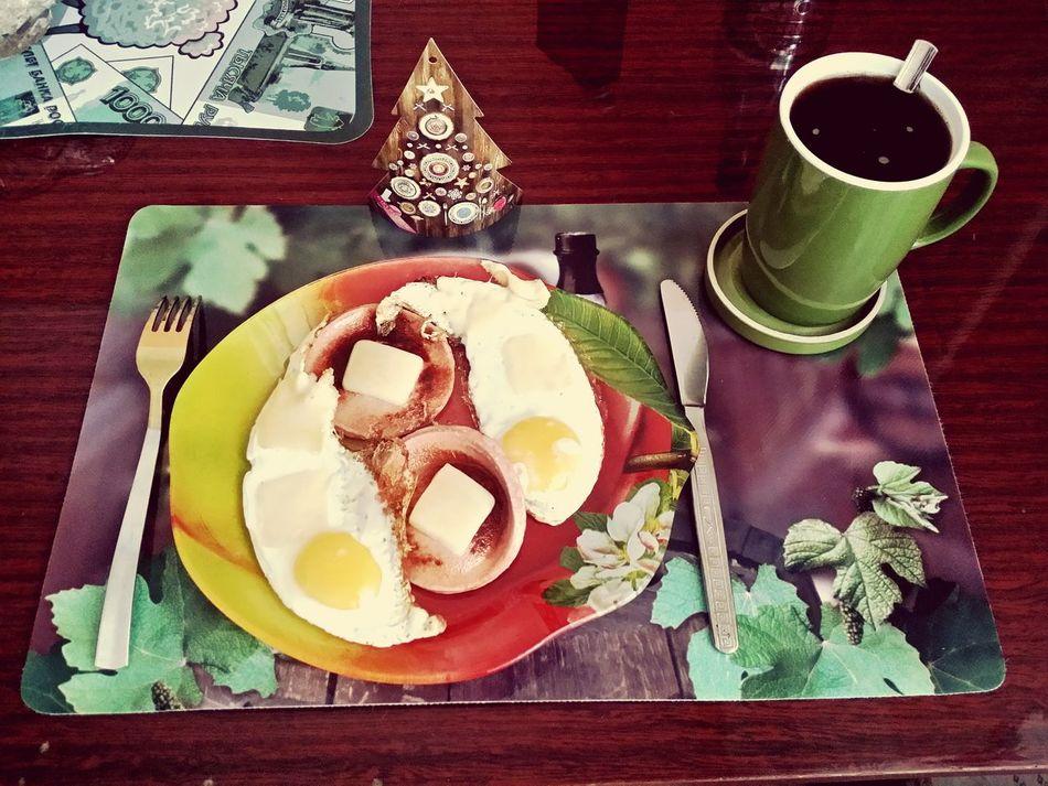 Завтрак Novosibirsk