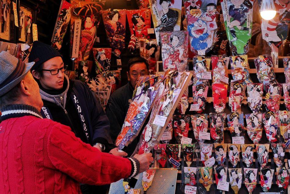 Battledore fair/羽子板市 Battledore Fair Hanging Out Enjoying Life I Heart Tokyo Japan Style My Winter Favorites LUMIX DMC-GX7