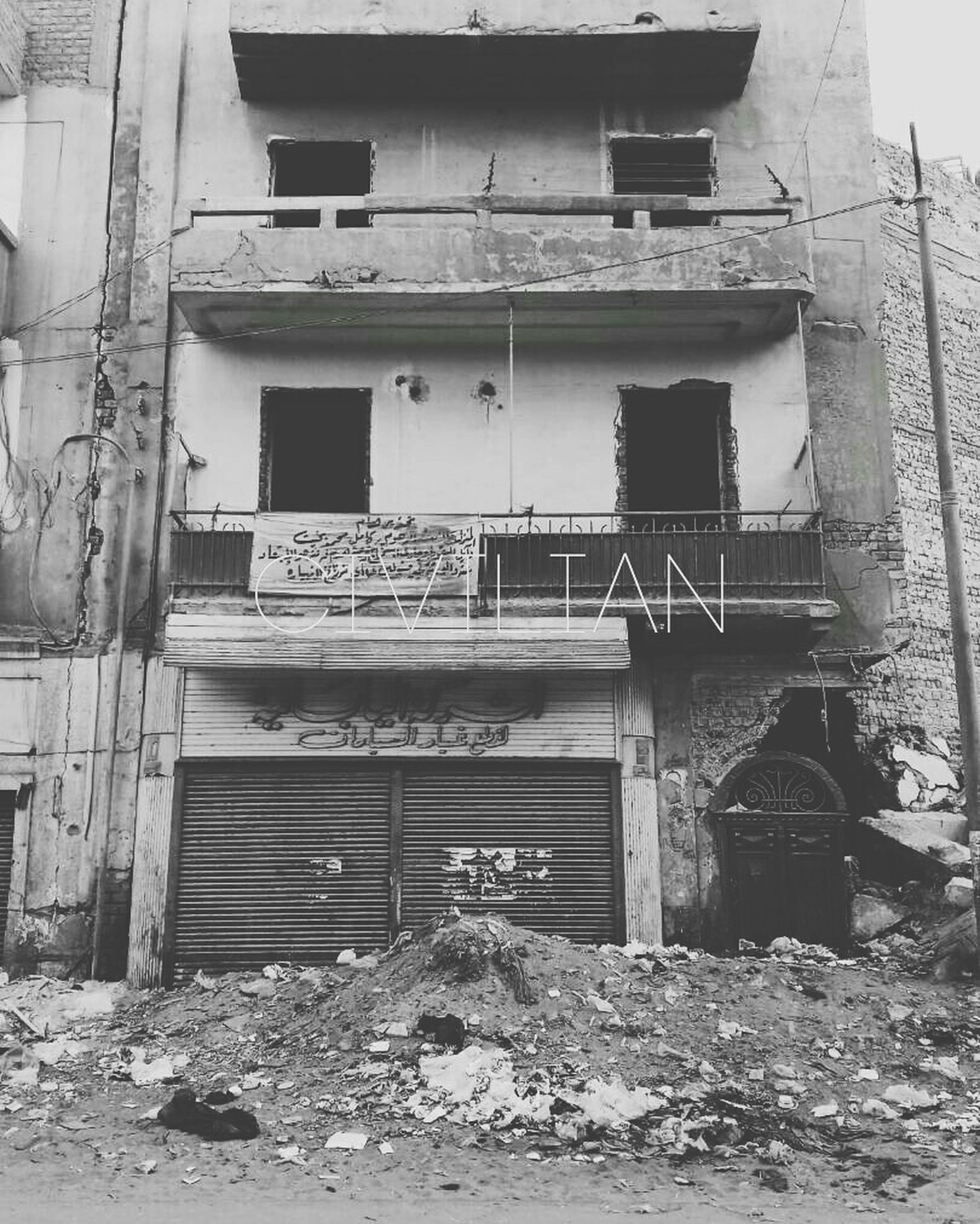 architecture, abandoned, built structure, building exterior, damaged, house, run-down, weathered, no people, bad condition, day, outdoors, destruction