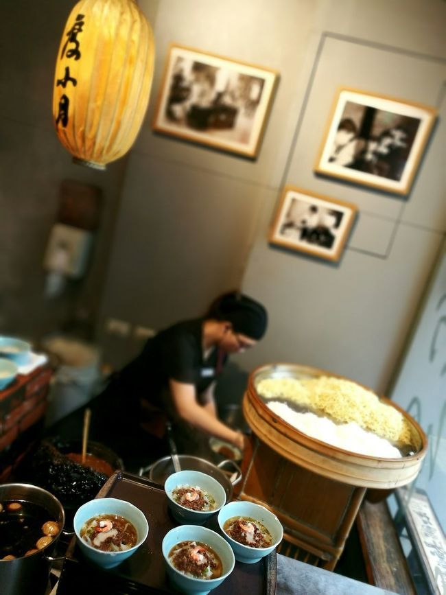 Food And Drink Lightandshadow Wandering Around Aimlessly Art Is Everywhere ASIA Touristy EyeEm Taiwan Leica Lens Wanderlust Restaurant Art HuaweiP9 EyeEm Gallery