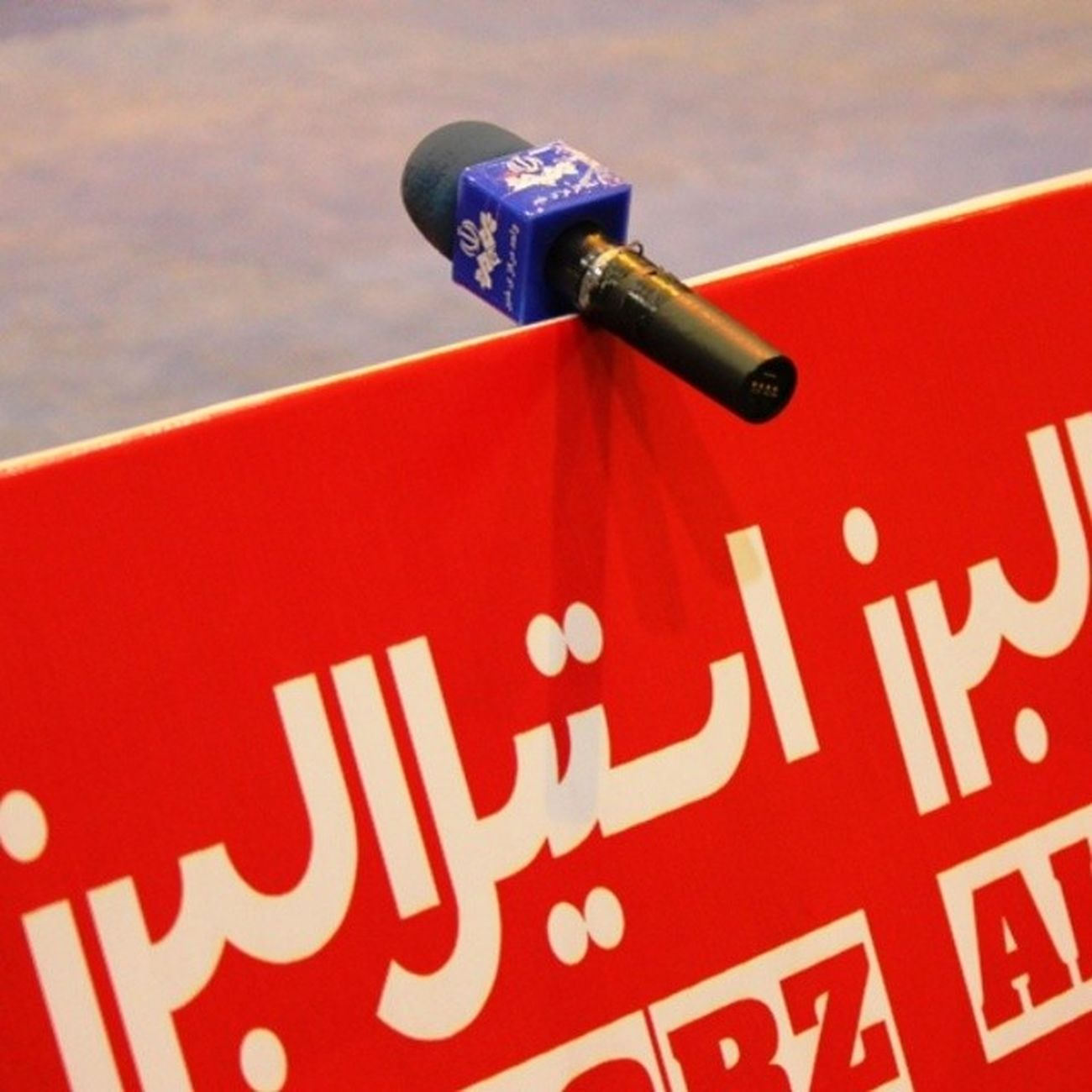 Steel Alborz Fajr Cup Tkdteakwondow ;-)