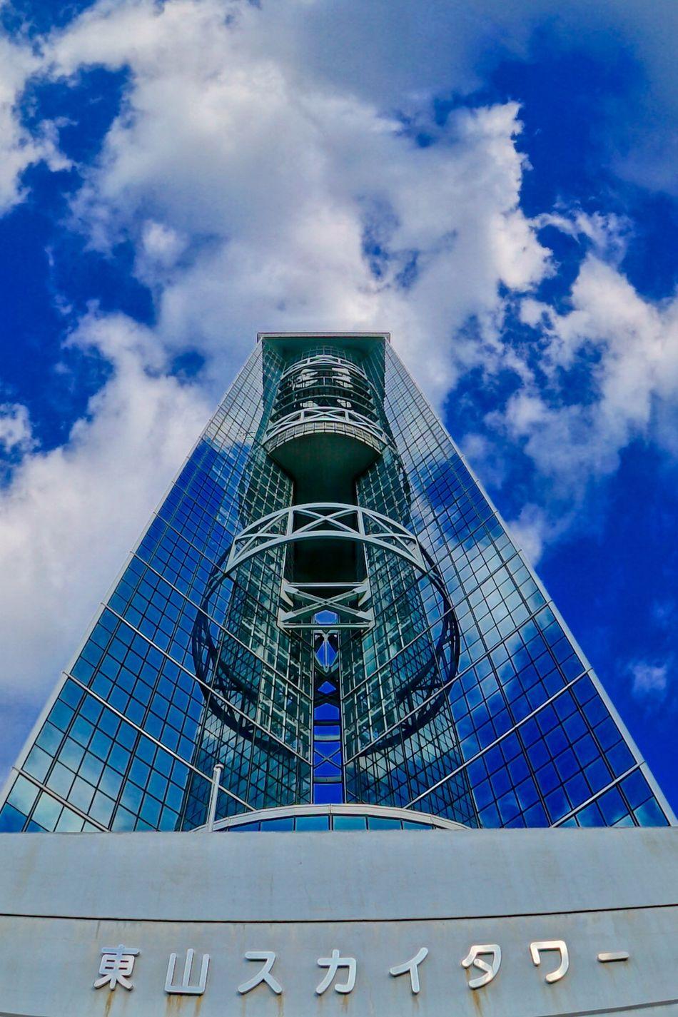 EyeEm Best Shots - Reflections Reflection 空 Blue Sky 名古屋 Tower