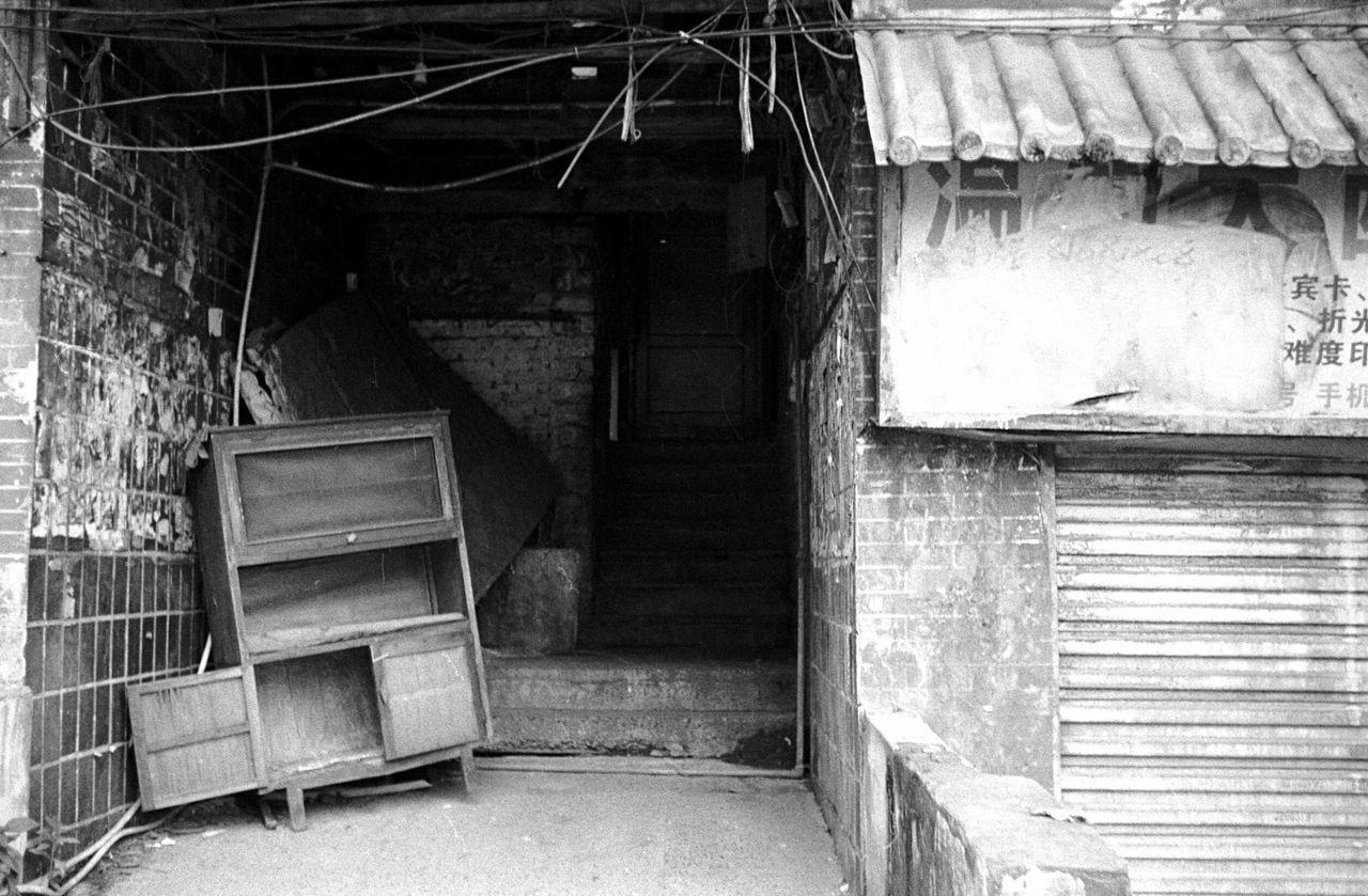 architecture, door, built structure, abandoned, house, no people, doorway, indoors, building exterior, day, open door